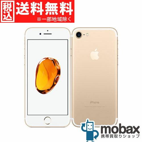 ◆ポイントUP◆《SIMロック解除済》※判定〇【新品未使用】docomo iPhone 7 32GB [ゴールド] MNCG2J/A 白ロム Apple 4.7インチ(SIMフリー)