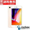 ◆5%還元対象◆《SIMロック解除済》※判定〇【新品未使用】SoftBank iPhone 8 64GB [ゴールド] MQ7A2J/A 白ロム Ap…