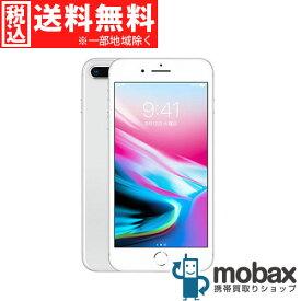 ◆ポイントUP◆※判定〇【超美品】【中古】 au iPhone 8 Plus 256GB [シルバー] NQ9P2J/A 交換品 白ロム Apple 5.5インチ MQ9P2J/A同等