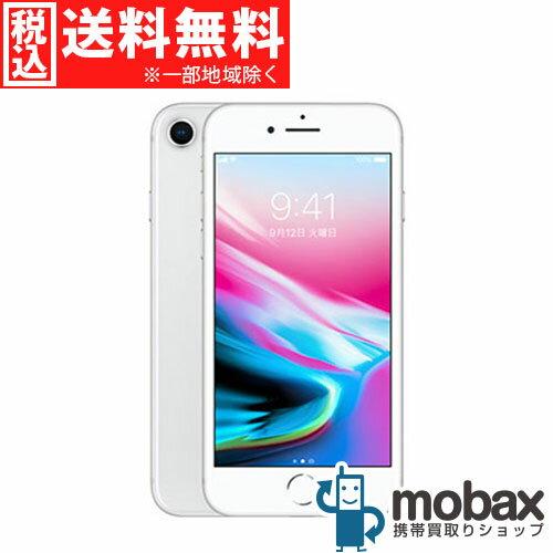◆ポイントUP◆《SIMロック解除済》※判定〇【新品未使用】 au iPhone 8 64GB [シルバー] MQ792J/A 白ロム Apple 4.7インチ(SIMフリー)新品
