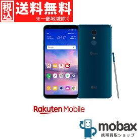 ◆5%還元対象◆《国内版SIMフリー》【新品未開封品(未使用)】楽天モバイル LG Q stylus LM-Q710XM [モロッカンブルー] 白ロム