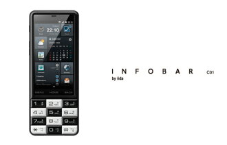 INFOBAR C01 au (ICHIMATSU)