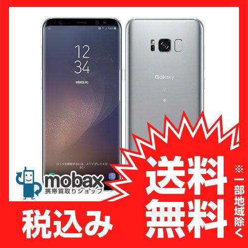 ◆ポイントUP◆※利用制限〇 【新品未使用】 au Galaxy S8+ SCV35 [アークティックシルバー] 白ロム
