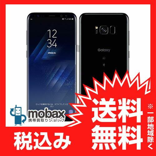 ◆ポイントUP◆※利用制限〇 【新品未使用】 au Galaxy S8+ SCV35 [ミッドナイトブラック] 白ロム