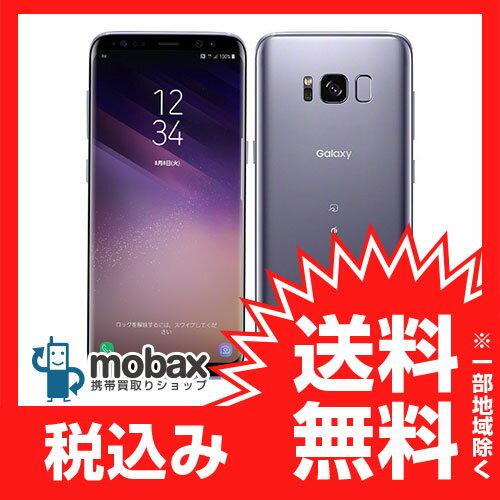 ◆ポイントUP◆※利用制限〇 【新品未使用】 au Galaxy S8 SCV36 [オーキッドグレイ] 白ロム