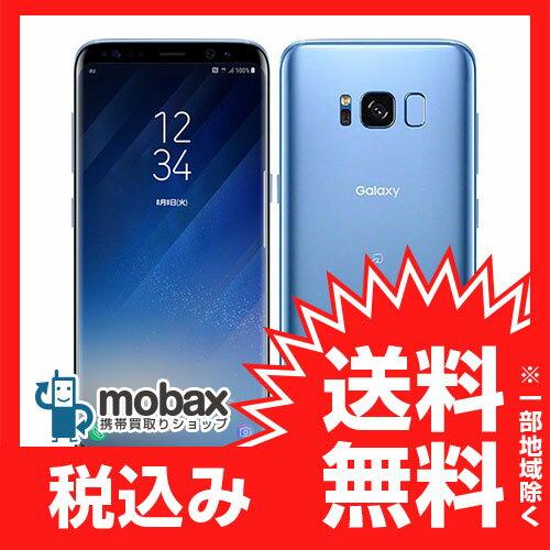 ◆ポイントUP◆※利用制限〇 【新品未使用】 au Galaxy S8 SCV36 [コーラルブルー] 白ロム