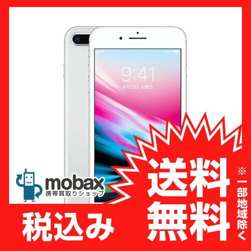 ◆ポイントUP◆※利用制限〇【新品未使用】 au版 iPhone 8 Plus 64GB [シルバー] MQ9L2J/A 白ロム Apple 5.5インチ