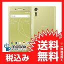 ◆ポイントUP◆利用制限〇【新品未使用】au Xperia XZs SOV35 [シトラス] 白ロム Androidスマホ