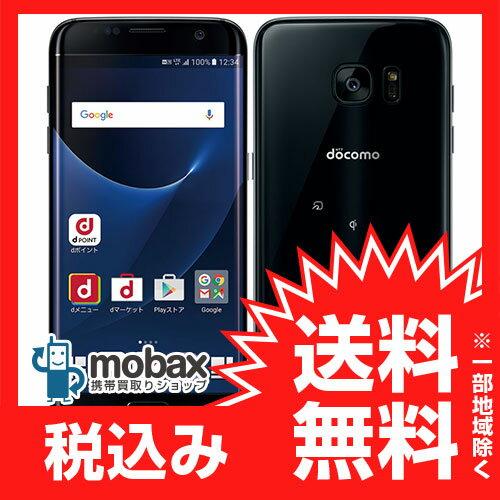 ◆ポイントUP◆※◯判定 【新品未使用】 docomo Galaxy S7 edge SC-02H [ブラックオニキス] 白ロム