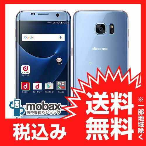 ◆ポイントUP◆※〇判定【新品未使用】 docomo Galaxy S7 edge SC-02H [ブルーコーラル] 白ロム