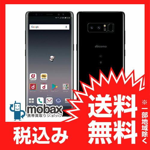 ◆ポイントUP◆※SIMロック解除済※〇判定【新品未使用】 docomo Galaxy Note8 SC-01K [ミッドナイトブラック] 白ロム(SIMフリー)
