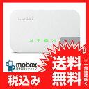 ◆お買得◆【新品未使用】★Y!mobile Pocket WiFi 401HW [ホワイト]☆白ロム☆