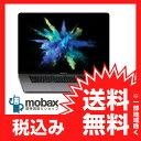 ◆お買得◆【新品未開封品(未使用)】Apple MacBook Pro Retinaディスプレイ 15.4インチ/2600/core i7 2.6GHz/16G...