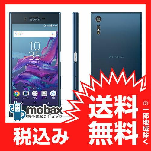 ◆ポイントUP◆※〇判定 【新品未使用】 SoftBank Xperia XZ 601SO [フォレストブルー] 白ロム