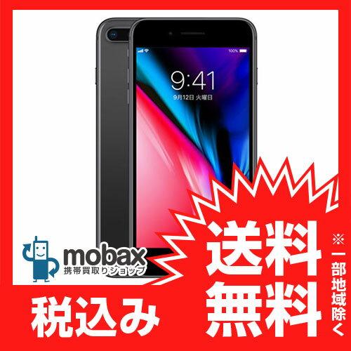 ◆ポイントUP◆※利用制限△【新品未使用】 au版 iPhone 8 Plus 256GB [スペースグレイ] MQ9K2J/A 白ロム Apple 5.5インチ