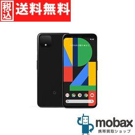 ◆ポイントUP◆《SIMロック解除済》※判定〇【新品未使用】SoftBank Pixel 4 128GB [ジャストブラック] Google G020N Android(SIMフリー)グーグル