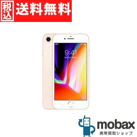 ◆ポイントUP◆《SIMロック解除済》※判定〇【新品未使用】SoftBank iPhone 8 64GB [ゴールド] MQ7A2J/A 白ロム Apple 4.7インチ(SIMフリー)