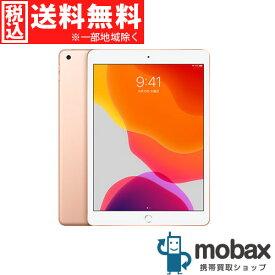 ◆5%還元対象◆【新品未開封品(未使用)】 第7世代 iPad 10.2インチ Wi-Fiモデル 32GB [ゴールド] 2019年秋モデル MW762J/A Apple