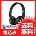 ◆お買得◆【新品未開封品(未使用)】beats solo3 wireless beats by dr.dre[ブラック]
