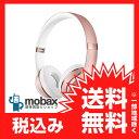 ◆お買得◆【新品未開封品(未使用)】beats solo3 wireless beats by dr.dre[ローズゴールド]