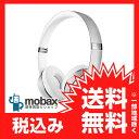◆お買得◆【新品未開封品(未使用)】beats solo3 wireless beats by dr.dre[シルバー]