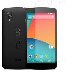【送料無料】Google Nexus 5 イー・モバイル 用 【高硬度9H クリアタイプ】 液晶保護フィルム 傷に強い! ★ モバイルマスター_液晶シート 画面保護シート 画面フィルム スマホ・タブレット スマートフォン・携帯電話 スマートフォン Google