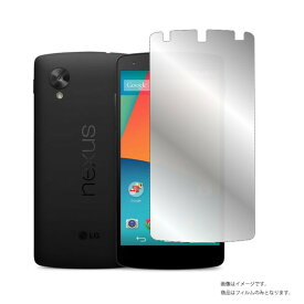 【送料無料】Google Nexus 5 イー・モバイル 用 【ハーフミラー (防指紋)】 液晶保護フィルム ★ モバイルマスター_液晶シート 画面保護シート 画面フィルム スマホ・タブレット スマートフォン・携帯電話 スマートフォン Google ハーフミラータイプ