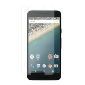 【送料無料】docomo Nexus 5X 5.2インチ 用 【高硬度9H クリアタイプ】 液晶保護フィルム 傷に強い! ★ モバイルマスター_液晶シート 画面保護シート 画面フィルム スマホ・タブレット スマートフォン・携帯電話 スマートフォン docomo スマートフォン