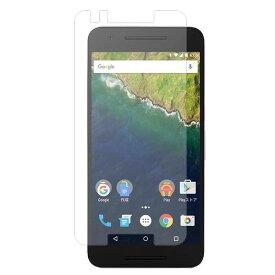 【送料無料】Google Nexus 6P SoftBank 5.7インチ 用 【高硬度9H クリアタイプ】 液晶保護フィルム 傷に強い! ★ モバイルマスター_液晶シート 画面保護シート 画面フィルム スマホ・タブレット スマートフォン・携帯電話 スマートフォン SoftBank Google