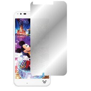 【送料無料】Disney Mobile on docomo DM-02H 用 【ハーフミラー (防指紋)】 液晶保護フィルム ★ モバイルマスター_液晶シート 画面保護シート 画面フィルム スマホ・タブレット スマートフォン