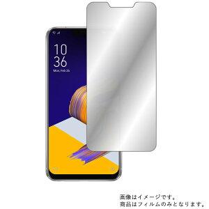 【送料無料】Asus ZenFone 5 Z ZS620KL 用 【ハーフミラー (防指紋)】液晶保護フィルム ★ モバイルマスター_液晶シート 画面保護シート 画面フィルム スマホ・タブレット スマートフォン・携帯