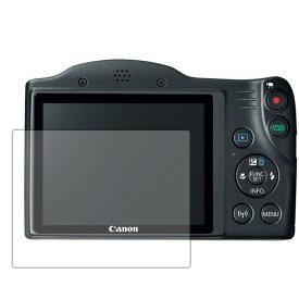 【送料無料】Canon デジタルカメラ PowerShot SX420 IS (PSSX420IS) 用 【マット 反射低減】 液晶保護フィルム ★ モバイルマスター_液晶シート 画面保護シート 画面フィルム デジタルカメラ CANON デジタルカメラ PowerShot マット(反射低減)タイプ