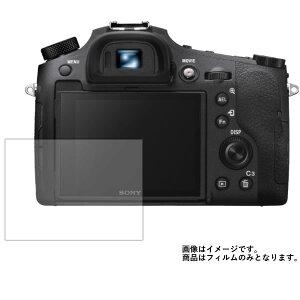 Sony DSC-RX10M4 用 【防指紋 クリアタイプ】 液晶保護フィルム ★ デジカメ デジタルカメラ カメラ 液晶 画面 保護 フィルム シート 保護フィルム 保護シート