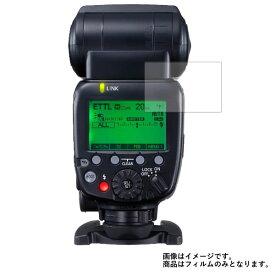【送料無料】Canon スピードライト 600EX II-RT (SP600EX2-RT) 用 【マット 反射低減】 液晶保護フィルム ★ モバイルマスター_液晶シート 画面保護シート 画面フィルム デジタルカメラ CANON マット(反射低減)タイプ