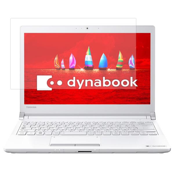 Toshiba dynabook RZ73/V 13.3インチ タッチパネル非搭載モデル 用 [N35-A4] 【目に優しいブルーライトカット クリアタイプ】 液晶保護フィルム ★