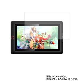 XP-PEN Artist 15.6 Pro 用 [N40L] 【書き味向上】液晶保護フィルム ペーパーライクなペン滑り! ★ モバイルマスター_液晶シート 画面保護シート 画面フィルム