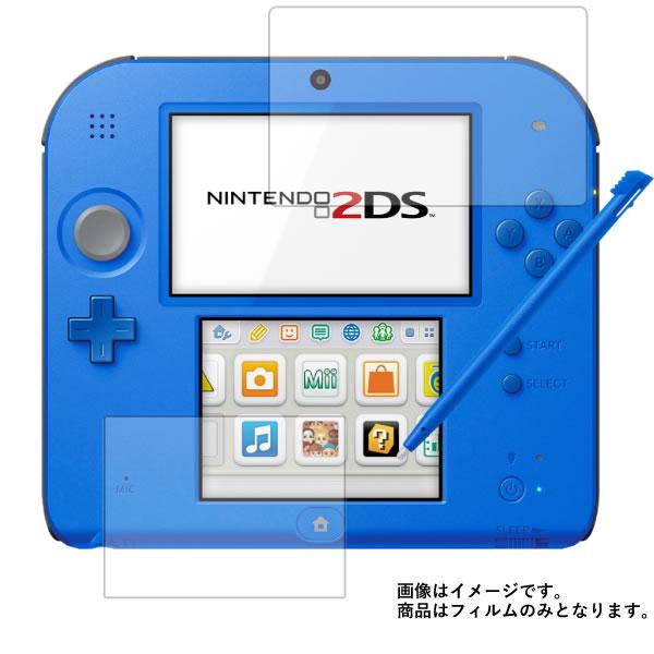 【書き味向上】ゲーム機専用保護フィルム Nintendo 2DS 用 ★