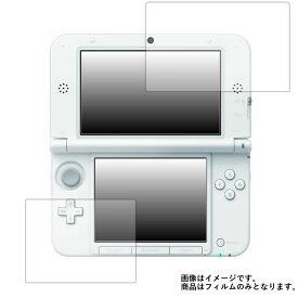 Nintendo 3DS LL 用 [7] 【安心の5大機能☆衝撃吸収・ブルーライトカット】 液晶保護フィルム 反射防止・抗菌・気泡レス ★