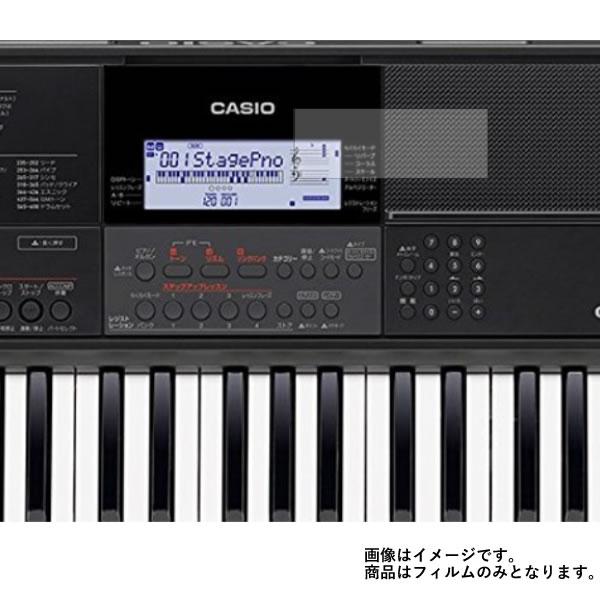 Casio CT-X700 用 【高硬度9H クリアタイプ】 液晶保護フィルム 傷に強い! ★