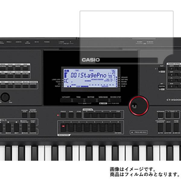 Casio CT-X5000 用 【防指紋 クリアタイプ】 液晶保護フィルム ★