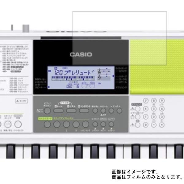 Casio LK-511 用 【反射防止 マット】 液晶保護フィルム ★