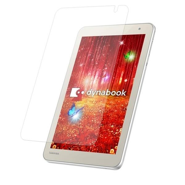 東芝 dynabook Tab S68 用 [8] 【高硬度9H クリアタイプ】 液晶保護フィルム 傷に強い! ★