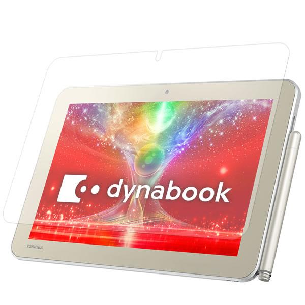 東芝 dynabook Tab S90 用 [10] 【高硬度9H クリアタイプ】 液晶保護フィルム 傷に強い! ★