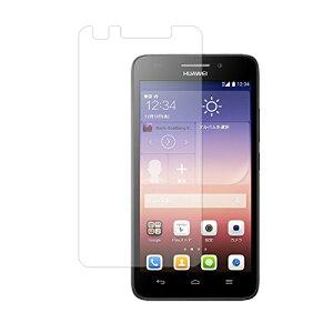 【送料無料】Huawei Ascend G620S 用 【マット 反射低減】 液晶保護フィルム ★ モバイルマスター_液晶シート 画面保護シート 画面フィルム スマホ・タブレット スマートフォン・携帯電話 スマー