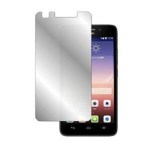 【送料無料】Huawei Ascend G620S 用 【ハーフミラー (防指紋)】 液晶保護フィルム ★ モバイルマスター_液晶シート 画面保護シート 画面フィルム スマホ・タブレット スマートフォン・携帯電