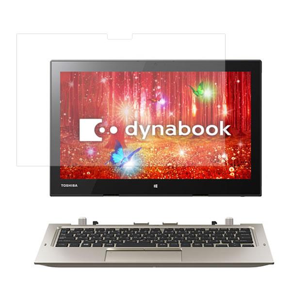 東芝 dynabook R82 用 [N35] 【高硬度9H クリアタイプ】 液晶保護フィルム 傷に強い! ★