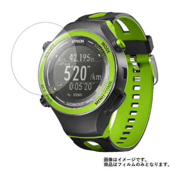 【2枚セット】EPSON WristableGPS SF-720G 用 【反射防止 マット】 液晶保護フィルム ★