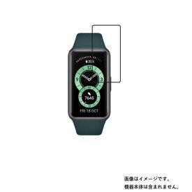 【2枚セット】HUAWEI Band 6 用【防指紋 クリアタイプ】液晶保護フィルム ★