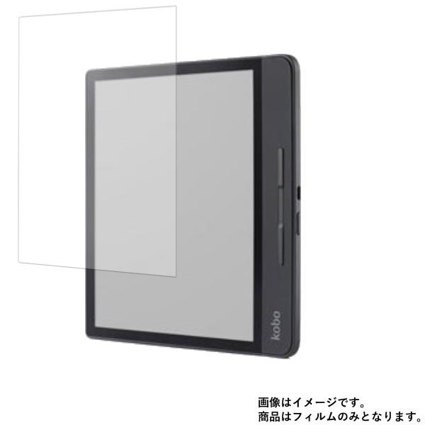 Kobo Forma N782-SJ-BK-S-EP 用[7]【反射防止】マットバブルレス 液晶保護フィルム ★