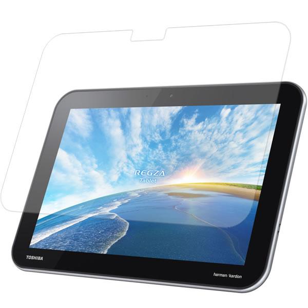 東芝 REGZA Tablet AT703 用 [10] 【高硬度9H クリアタイプ】 液晶保護フィルム 傷に強い! ★